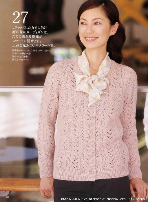 5038720_Lets_knit_series_vol_4_spkr_34 (511x700, 288Kb)