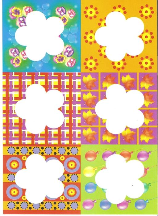 разноцветные-узоры-8 (512x700, 269Kb)