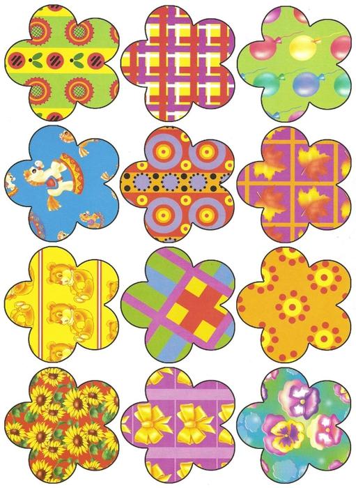 разноцветные-узоры-2 (511x700, 302Kb)