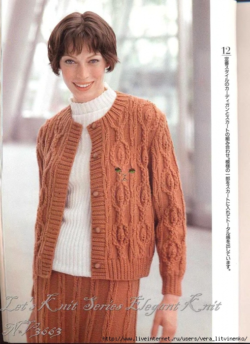 5038720_Lets_knit_series_NV3663_1997_Elegant_Knit_sp_16 (508x700, 291Kb)