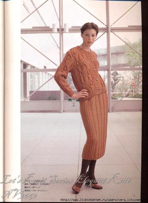 5038720_Lets_knit_series_NV3663_1997_Elegant_Knit_sp_17 (508x700, 264Kb)