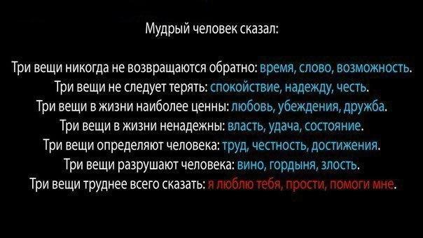 мудрая (604x340, 44Kb)