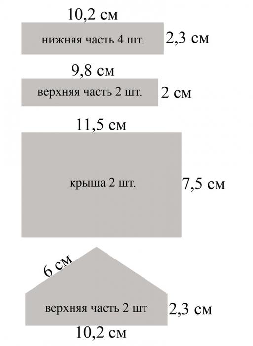 4267534_6 (513x700, 108Kb)