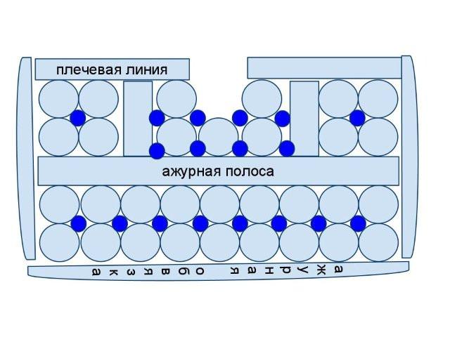 8e0490b427 (640x480, 59Kb)