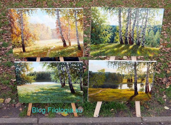 Пейзажи художников на фоне живой природе/3241858_autumn12f (700x510, 177Kb)