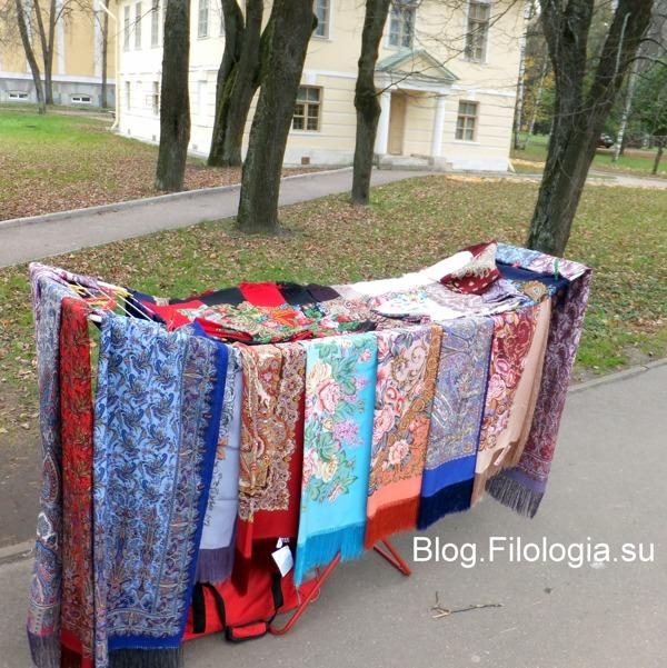 Пестрые женские платки /3241858_autumn12fgJPG (600x601, 154Kb)