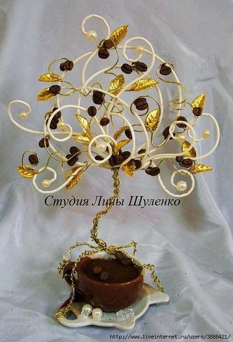 Кофейный топиарий.Свадебное дерево счастья из кофе в Крыму. - Мастераполимернойглины.рф