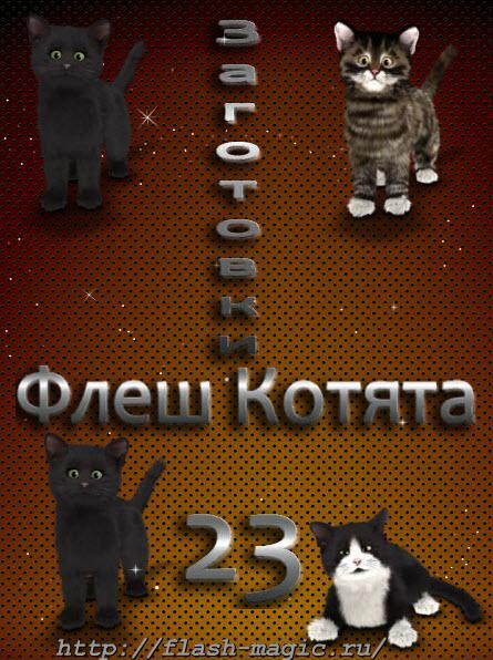 20-11-2012 8-39-09 (445x596, 115Kb)