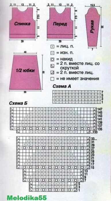 о3 (386x700, 119Kb)