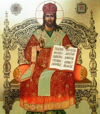 Икона Иисус Христос (350x400, 52Kb)