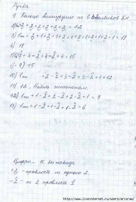 05 (470x700, 267Kb)