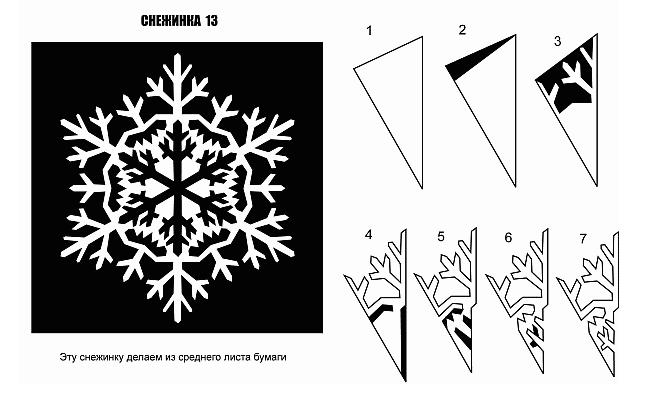снежинки (10) (645x393,