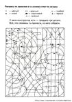 Превью дидоо (490x699, 230Kb)