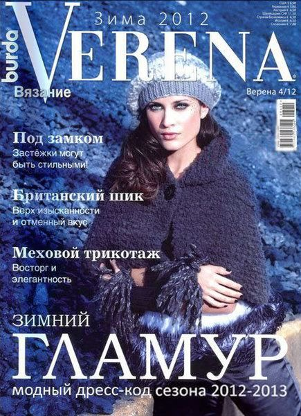 2920236_Verena_zima_2012 (435x600, 84Kb)