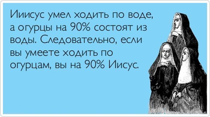 95caf_otkritka-0047 (700x390, 44Kb)