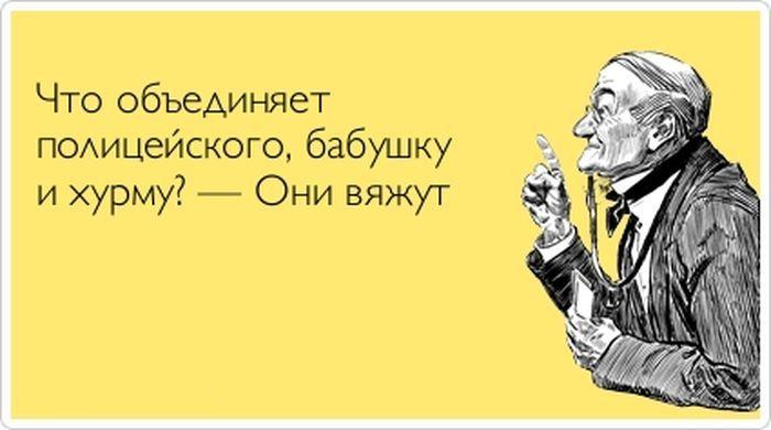 9465b_otkritka-0045 (700x390, 39Kb)
