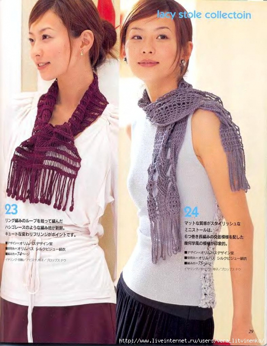 5038720_Lets_knit_series_NV3973_200311_kr_29 (541x700, 289Kb)