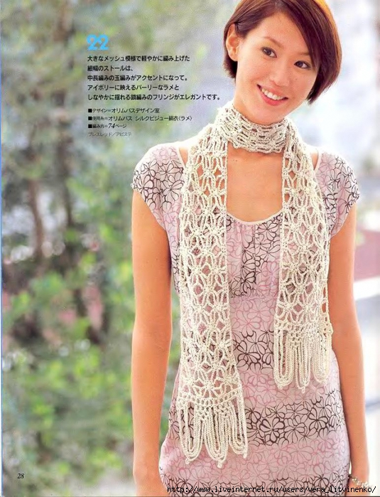 5038720_Lets_knit_series_NV3973_200311_kr_28 (535x700, 318Kb)