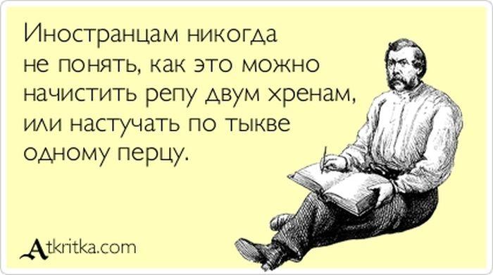 atkritka_30 (700x390, 41Kb)