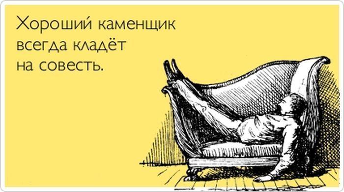 14933_otkritka-0006 (700x390, 51Kb)