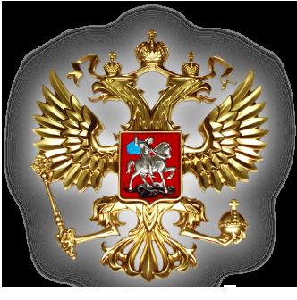 3996605_Rossiiskaya_Gerb (332x336, 182Kb)