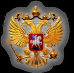 Превью Российская_символика+на_прозрачном_слое (1) (424x419, 275Kb)