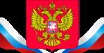 Превью Российская_символика+на_прозрачном_слое (20) (500x256, 110Kb)