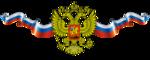 Превью Российская_символика+на_прозрачном_слое (23) (500x200, 93Kb)