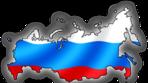 Превью Российская_символика+на_прозрачном_слое (34) (700x391, 262Kb)