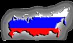 Превью Российская_символика+на_прозрачном_слое (35) (437x258, 85Kb)