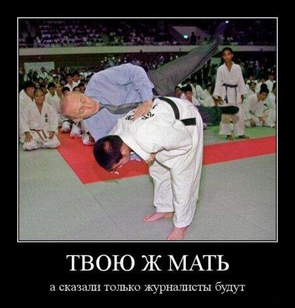 1313118464_demotivatory_03 (432x450, 38Kb)