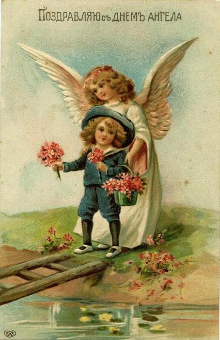 Открытки поздравления с ангелами