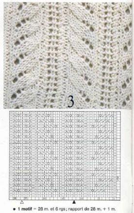 Копия 24 (276x437, 64Kb)