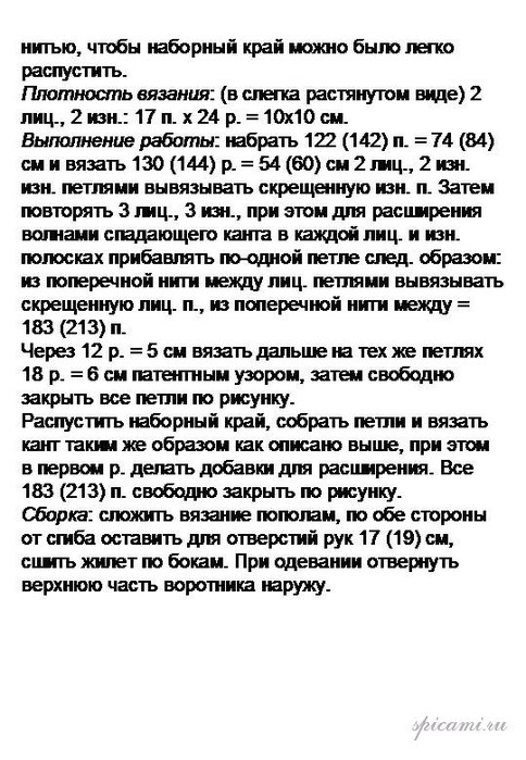LkKOYLPtyew (484x700, 106Kb)