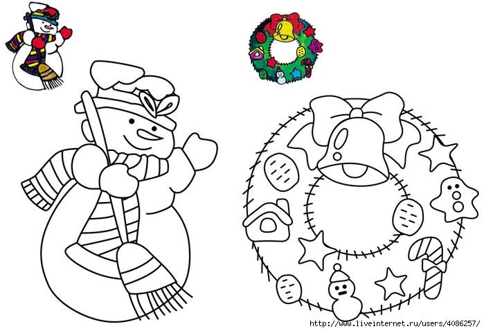 серьезных обезьянки с мультф трафарет рисунок адаптирована для