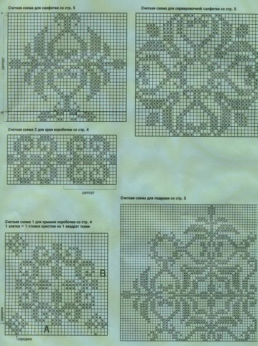 27bbbf65a049 (522x700, 163Kb)