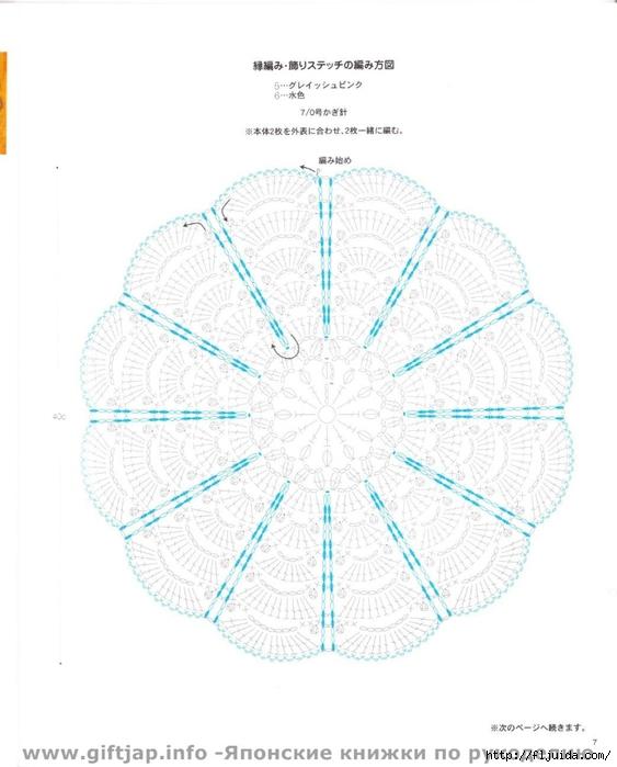 IMG_0008-1 (563x700, 179Kb)