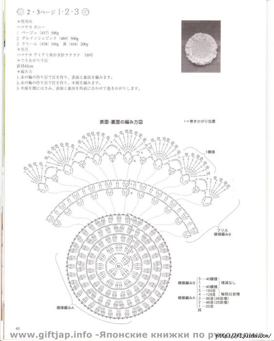 IMG_0043-1 (563x700, 169Kb)
