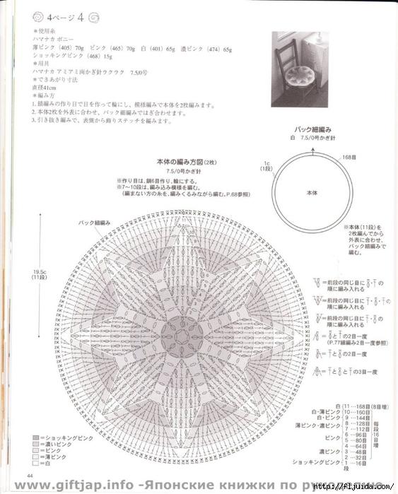 IMG_0045-1 (563x700, 229Kb)