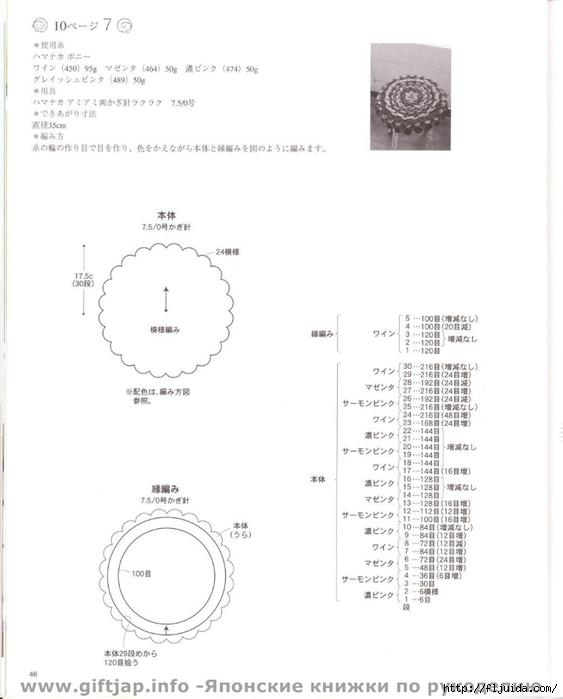 IMG_0047-1 (563x700, 116Kb)