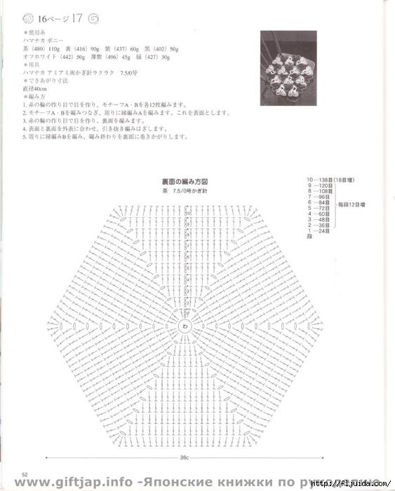 IMG_0053-1 (563x700, 172Kb)