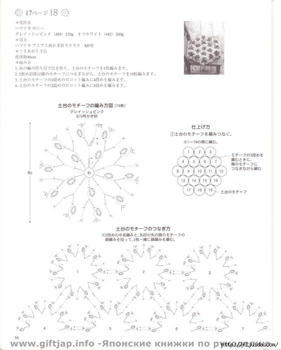 IMG_0057-1 (563x700, 147Kb)