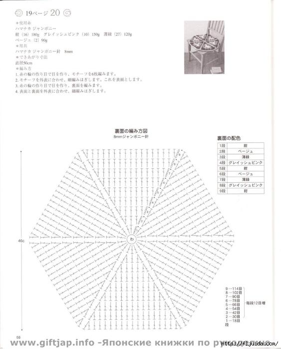 IMG_0059-1 (563x700, 177Kb)