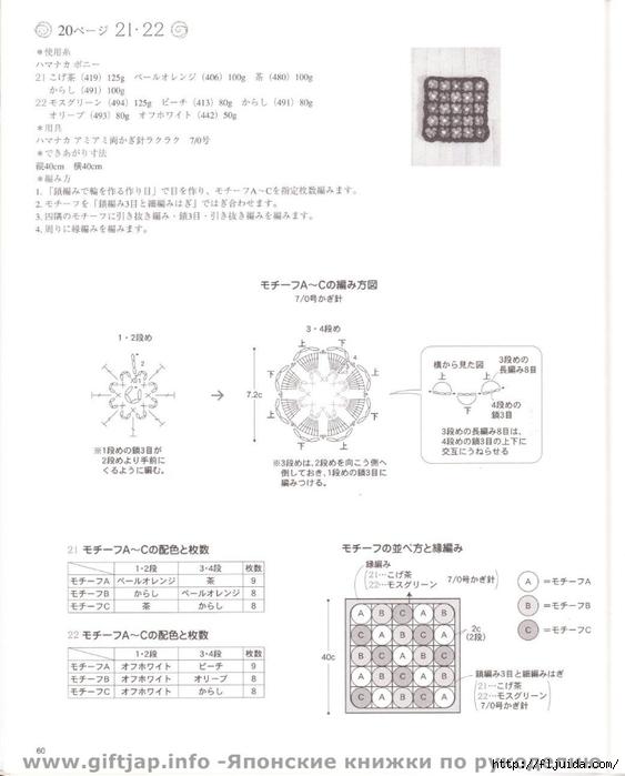 IMG_0061-1 (563x700, 146Kb)