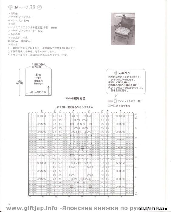 IMG_0071-1 (563x700, 174Kb)