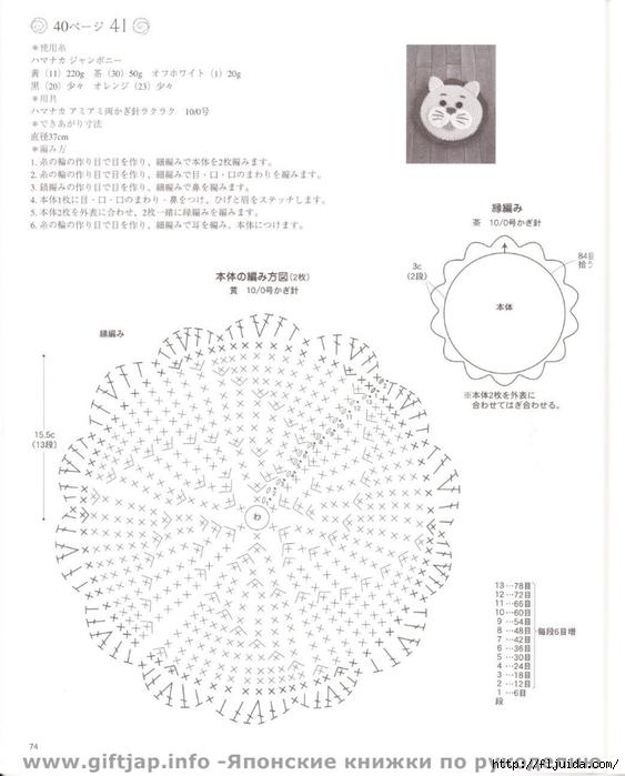 IMG_0075-1 (563x700, 182Kb)