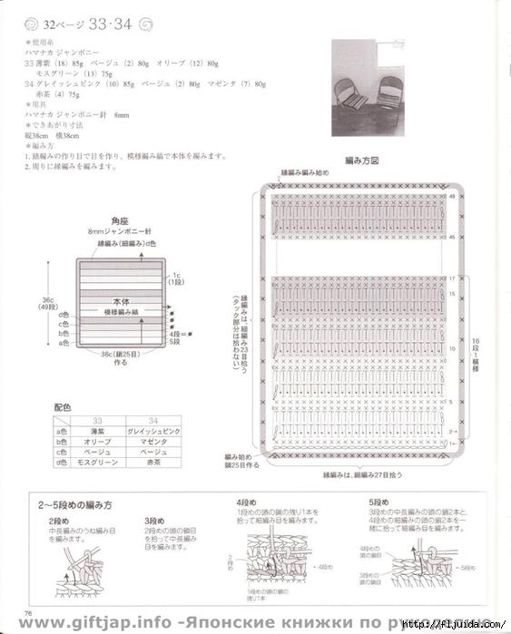 IMG_0077-1 (563x700, 181Kb)