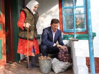 Мешок картошки с Украины британской королеве (340x255, 30Kb)