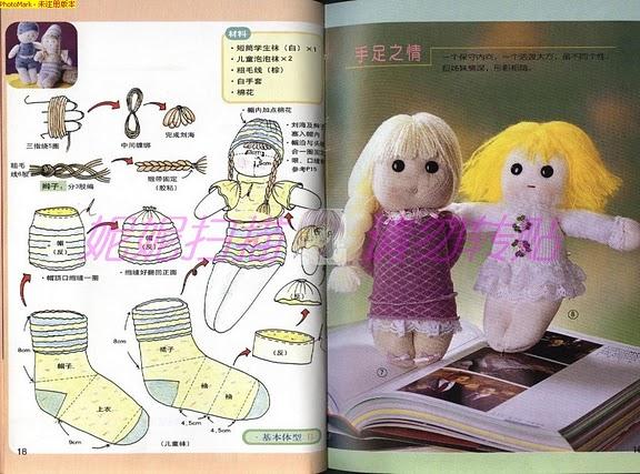 Куколка своими руками из носка 20