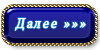 aramat_47 (100x50, 9Kb)